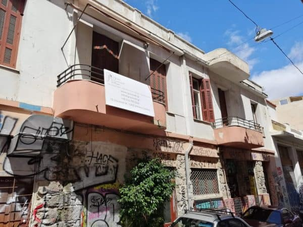 HISTORICAL CENTER OF PSYRRI – ATHENS